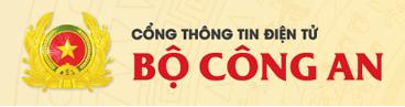 Cổng thông tin điện tử BCA